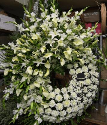 Corona Fúnebre con Medallón blanco